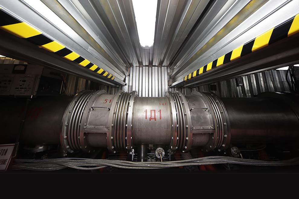 UNAM, Participa  en Megaexperimento Nuclear Internacional